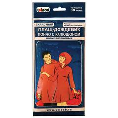 Плащ-дождевик с капюшоном (пончо), прочный, полиэтилен 30 мкм, красный, UNIBOB, европодвес
