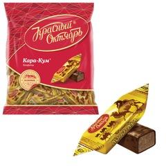 """Конфеты шоколадные КРАСНЫЙ ОКТЯБРЬ """"Кара-Кум"""", 250 г, пакет"""