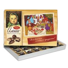"""Конфеты шоколадные КРАСНЫЙ ОКТЯБРЬ """"Аленка"""", из молочного шоколада, ассорти, 185 г, картонная коробка"""