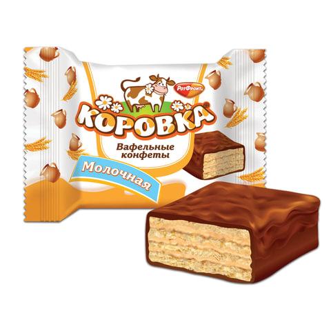 """Конфеты шоколадные РОТ ФРОНТ """"Коровка"""", вафельные с молочной начинкой, 250 г, пакет"""