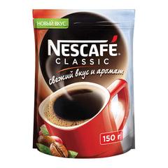 """Кофе растворимый NESCAFE (Нескафе) """"Classic"""", гранулированный, 150 г, мягкая упаковка"""