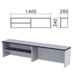 "Надстройка для стола письменного ""Монолит"", 1400х260х340 мм, 1 полка, цвет серый"