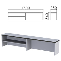 "Надстройка для стола письменного ""Монолит"", 1600х260х340 мм, 1 полка, цвет серый"