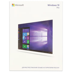 "Операционная система WINDOWS ""Professional"" 10, 32-bit/64-bit, Russian, Russia Only, USB"
