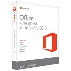 "Программный продукт ""MICROSOFT Office Home and Business 2016"", Russia Only, DVD"