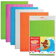 Цветная пористая резина для творчества (пенка в листах), А4, 210х297 мм, BRAUBERG (БРАУБЕРГ), 5 листов, 5 цветов, волнист. фактура