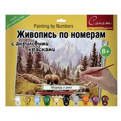 """Набор для творчества картина по номерам СОНЕТ """"Медведь у реки"""", А3, с акриловыми красками и кистью"""