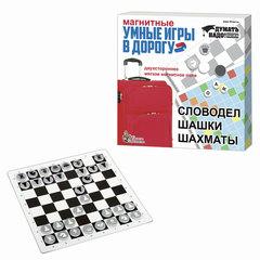 """Игра магнитная 3 в 1 """"Словодел, шашки и шахматы"""", 22,5x22,5 см, """"Десятое королевство"""""""