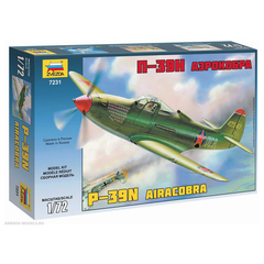 """Модель для склеивания САМОЛЕТ """"Истребитель американский П-39Н """"Аэрокобра"""", масштаб 1:72, ЗВЕЗДА, 7231"""
