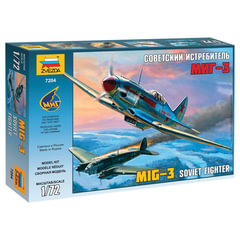 """Модель для склеивания САМОЛЕТ, """"Истребитель советский МиГ-3"""", масштаб 1:72, ЗВЕЗДА, 7204"""