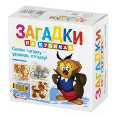 """Кубики-загадки пластиковые """"Животные"""", 4 шт., 4х4х4 см, """"Десятое королевство"""""""