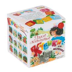 """Кубики-загадки пластиковые """"Дикие животные и их малыши"""", 8 шт., 4х4х4 см, """"Десятое королевство"""""""