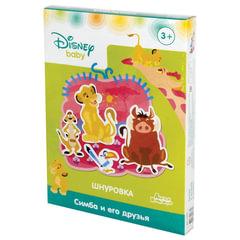 """Шнуровка """"Симба и его друзья"""", по лицензии Disney, """"Десятое королевство"""""""