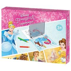 """Экран для копирования рисунков """"Принцесса"""", 23*16 см, 2 рисунка, по лицензии Disney, """"Десятое королевство"""""""