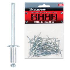 Заклепки 4х10 мм, MATRIX, количество 50 шт., алюминиевые, европодвес