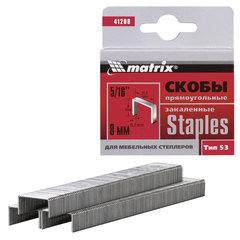 """Скобы для мебельного степлера тип 53, 8 мм, MATRIX """"MASTER"""", закаленные, количество 1000 шт., 41208"""