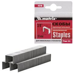 """Скобы для мебельного степлера тип 53, 10 мм, MATRIX """"MASTER"""", закаленные, количество 1000 шт., 41210"""