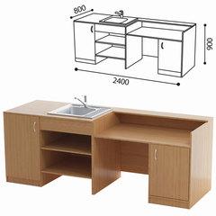 Стол демонстрационный для кабинета химии, 2400х800х900 мм, ЛДСП бук/пластик (КОМПЛЕКТ)