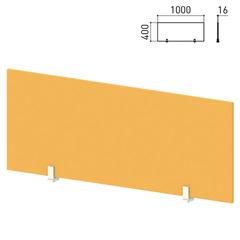 "Экран-перегородка ""Профит"", 1000х16х400 мм, оранжевый (КОМПЛЕКТ)"
