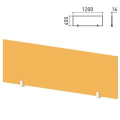 "Экран-перегородка ""Профит"", 1200х16х400 мм, оранжевый (КОМПЛЕКТ)"