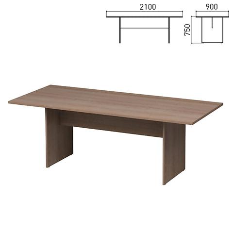 """Стол для переговоров """"Директ"""", 2100х900х750 мм, ясень альтера (КОМПЛЕКТ)"""