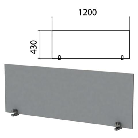 "Экран-перегородка ""Этюд"", 1200х18х430 мм, серый (КОМПЛЕКТ)"
