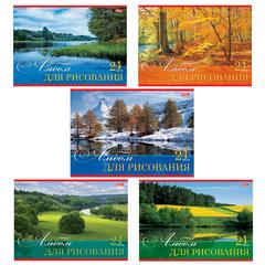"""Альбом для рисования, А4, 24 листа, обложка картон, HATBER, 205х290 мм, """"Русские просторы"""", 24А4В"""