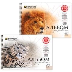 """Альбом для рисования, А4, 40 листов, гребень, обложка картон, BRAUBERG, 205х290 мм, """"Благородные кошки"""""""