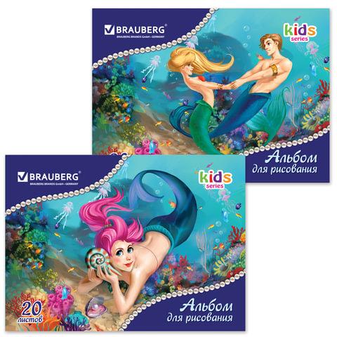 """Альбом для рисования, 20 л., BRAUBERG, детская серия, обложка мелованный картон, """"Морские истории"""", 2 вида"""