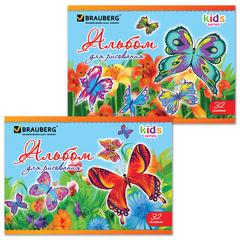 """Альбом для рисования, А4, 32 л., блестки, BRAUBERG """"Бабочки"""""""