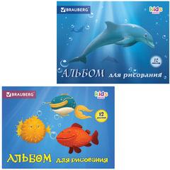 """Альбом для рисования, А4, 12 л., обложка картон, BRAUBERG """"Веселые рыбки"""""""