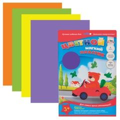 Цветной мягкий пластик для творчества, А4, 4 листа, 4 цвета, АППЛИКА