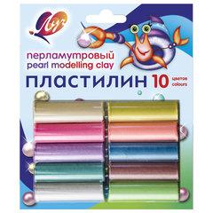 """Пластилин перламутровый ЛУЧ """"Перламутрики"""", 10 цветов, 132 г, блистер"""