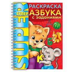 "Книжка-раскраска А4, 32 л., HATBER, Супер-Раскраска, гребень, ""Азбука с заданиями"", 32Р4гр 06203"