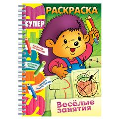 "Книжка-раскраска А4, 32 л., HATBER, Супер-Раскраска, гребень, ""Занятия Ёжик"", 32Р4гр 06479"