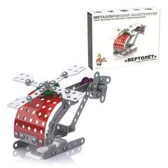 """Конструктор металлический """"Вертолет"""", с подвижными деталями, 121 элемент, """"Десятое королевство"""""""