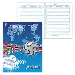 """Дневник для 1-4 классов, твердый, BRAUBERG, ламинированная обложка, """"Футбол"""""""
