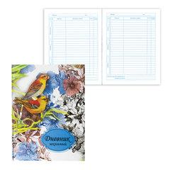 """Дневник для 5-11 классов, твердый, BRAUBERG, блестки, """"Райские птицы"""""""