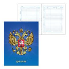 """Дневник для 5-11 классов, твердый, BRAUBERG, ламинированная обложка, """"Символы России на синем"""""""