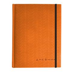"""Дневник для 1-11 классов, обложка кожзаменитель, с резинкой, термотиснение, АЛЬТ, """"Megapolis Soft"""" (оранжевый)"""