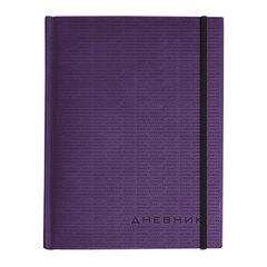 """Дневник для 1-11 классов, обложка кожзаменитель, с резинкой, термотиснение, АЛЬТ, """"Megapolis Soft"""" (фиолетовый)"""