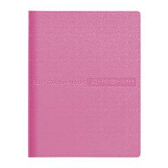 """Дневник для 1-11 классов, обложка кожзаменитель, термотиснение, АЛЬТ, """"VELVET COSMO"""" (розовый)"""