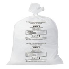Мешки для мусора медицинские, в пачке 50 шт., класс А (белые), 30 л, 50х60 см, 15 мкм, АКВИКОМП