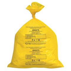 Мешки для мусора медицинские, в пачке 50 шт., класс Б (желтые), 30 л, 50х60 см, 15 мкм, АКВИКОМП