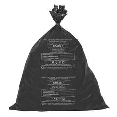 Мешки для мусора медицинские, в пачке 50 шт., класс Г (черные), 30 л, 50х60 см, 15 мкм, АКВИКОМП