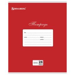 """Тетрадь 24 листа, клетка, """"Классика"""", красная, обложка мелованный картон, блок белый офсет, BRAUBERG"""