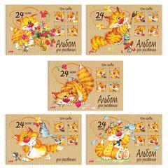 """Альбом для рисования, А4, 24 листа, спираль, обложка картон, HATBER, 205х300 мм, """"Про кота"""", 24А4Всп"""