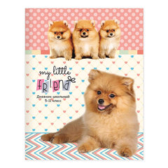 Дневник 1-11 класс 40 л., твердый, лен, ляссе, ПРОФ-ПРЕСС, Радостный щенок