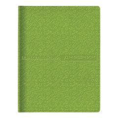 Дневник 1-11 класс, кожзам (твердый), тиснение, ляссе, 48 л., АЛЬТ, VELVET FASHION Зеленый