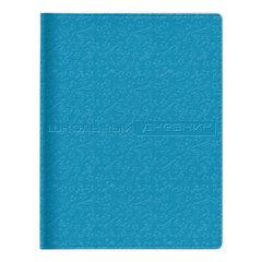 Дневник 1-11 класс, кожзам (твердый), тиснение, ляссе, 48 л., АЛЬТ, VELVET FASHION Синий